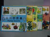 【書寶二手書T7/少年童書_RIQ】創意小畫家-春天來了_可愛的動物_小小城堡等_共5本合售