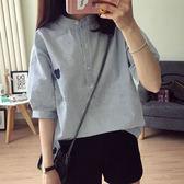(全館一件免運)DE SHOP~(XA-8133)韓休閒寬鬆簡約條紋圖案清新百搭短袖襯衫