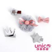 UNICO 兒童 甜心寶貝全包布髮夾組-5入組