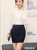 春夏新款包臀裙半身裙高腰彈力一步裙包裙職業裙短裙正裝工作裙 新年禮物