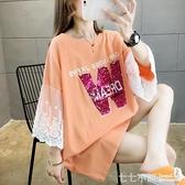 拼蕾絲T恤~ 胖妹妹大碼女裝2021新款蕾絲拼接七分袖t恤女夏寬鬆韓版洋氣上衣