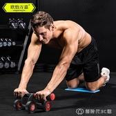 回彈健腹輪腹肌鍛煉身體家用健身器材男腹部女收腹瘦肚子滾輪