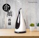 【富山香堂】Fushankodo 企鵝 立式陶瓷香爐(線香爐擺件) 線香//薰香//香氛//禮品//