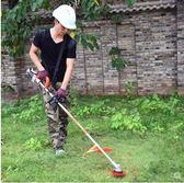 電動割草機充電式小型打草機除草機背負式園林家用多功能收割灌機LX 【新品優惠】