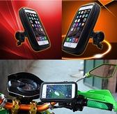 iphone12 iphonex iPhone11 摩托車手機架機車外送導航手機座導航架支架子防水殼機車導航座防水套車架