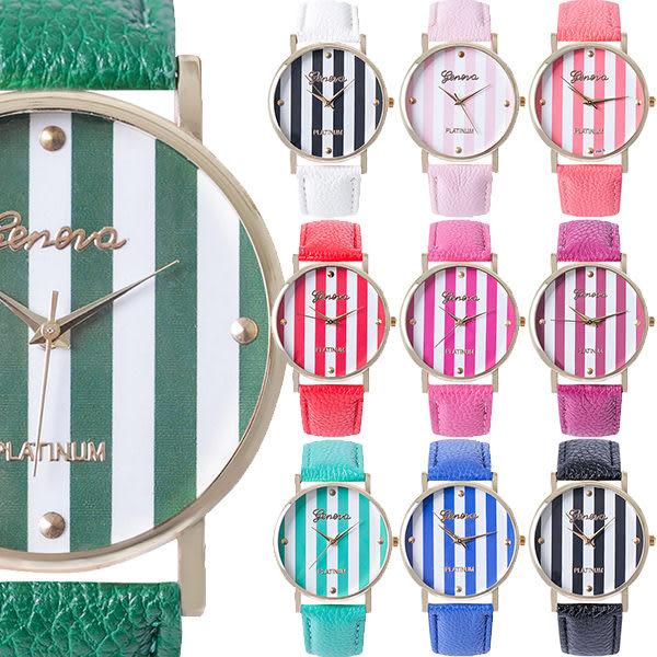 *Watch-123 手錶趣*【Geneva】快樂練習 直條紋繽紛糖果色腕錶/38mm(10色可選)
