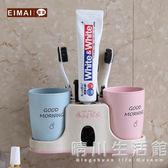 全自動擠牙膏器懶人牙膏擠壓器套裝牙刷架壁掛牙膏架吸壁式置物架 晴川生活館