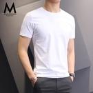 白色短袖T恤男夏季純色圓領體恤衣服黑色修身純棉冰感打底衫上衣【快速出貨】