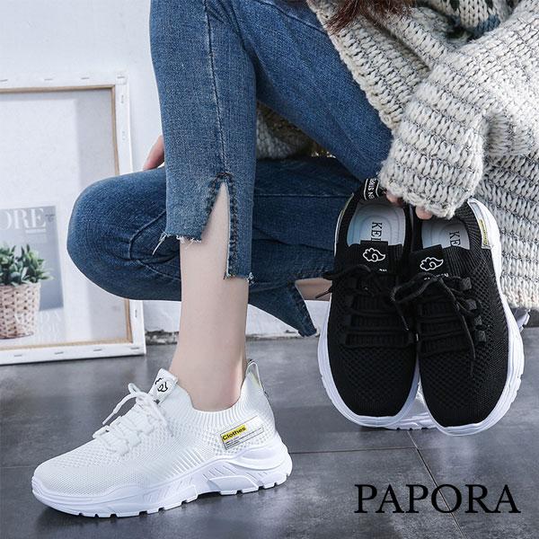 輕便休閒布鞋老爹鞋小白鞋【KA55】黑/白PAPORA