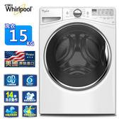 Whirlpool惠而浦15L極智滾筒洗衣機 WFW92HEFW(美國原裝進口)~含拆箱定位