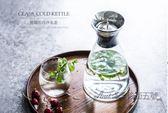 家用透明玻璃冷水壺大容量耐高溫耐熱防爆加厚 涼水壺開水檸檬杯 後街五號