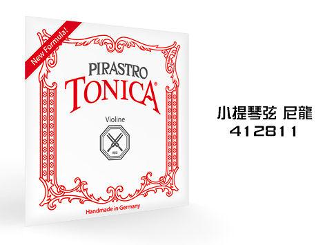 小叮噹的店- 小提琴弦 第3弦 D弦 德國PIRASTRO Tonica 4128 (DM4128)