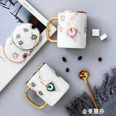 創意陶瓷馬克杯ins情侶對杯簡約水杯茶杯咖啡杯女辦公杯子帶蓋勺 金曼麗莎