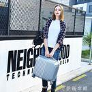 迷你登機箱行李箱包女士小型旅行箱子商務拉桿箱YYP   伊鞋本鋪