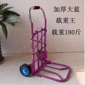 載重王便攜折疊行李購物拉桿拖車YY1778『毛菇小象』