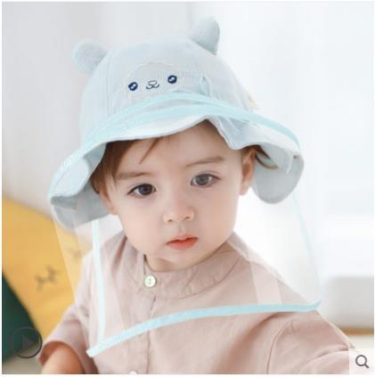 兒童防護帽 寶寶帽子防飛沫嬰幼兒防護面罩可拆卸兒童春夏防護漁夫帽女童涼帽 3C數位百貨
