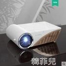 投影儀 新款S6投影儀家用白天超高清4k家庭影院無線wifi手機 韓菲兒