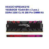 【新風尚潮流】 金士頓 超頻記憶體 RGB DDR4-3200 8GB X2 套組 HX432C16PB3AK2/16