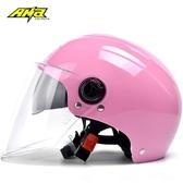 電動摩托車頭盔男女四季夏季通用雙鏡片防曬防紫外線安全帽半覆盔