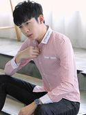 森雅誠品 條紋襯衫男長袖正韓修身百搭潮流個性青少年學生休閒帥氣男士襯衣