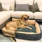 寵物窩可拆洗狗床冬季保暖四季通用寵物沙發【極簡生活】