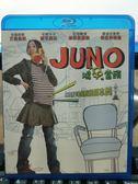 影音專賣店-Q08-010-正版BD【鴻孕當頭】-藍光電影(直購價)