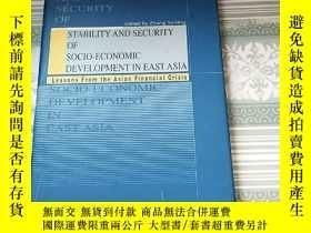二手書博民逛書店東亞經濟社會發展的穩定與安全(英文版)Stability罕見an