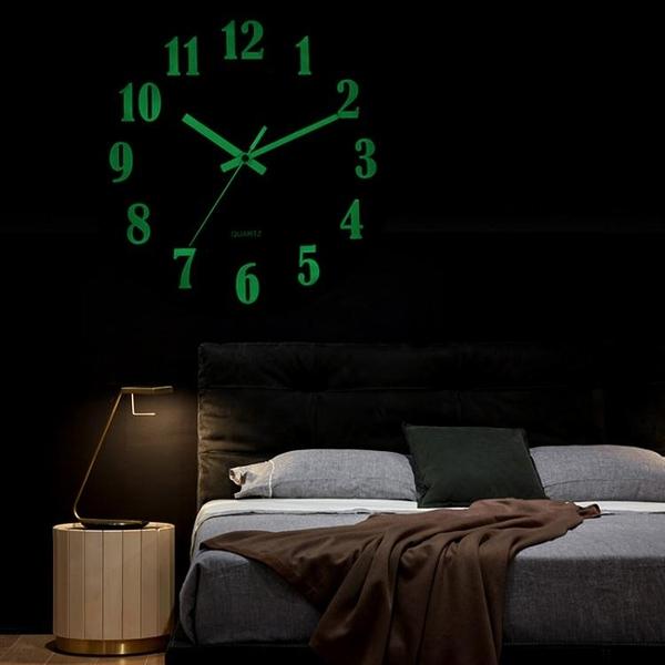 夜光掛鐘客廳家用時尚臥室靜音時鐘創意帶夜光的掛鐘掛牆鐘表