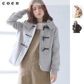 連帽外套 短版牛角釦大衣 混紡羊毛現貨 免運費 日本品牌【coen】