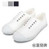 【富發牌】素面懶人鬆緊男款休閒鞋-米/藍/灰  2A43