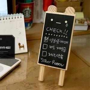 ♥靚女堂♥【BF237E22E820】可愛木製小熊造型站立式留言小黑板(附板擦+粉筆三支)