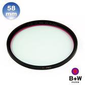 B+W F-Pro 486 UV/IR CUT 58mm MRC 紅外線光學濾鏡