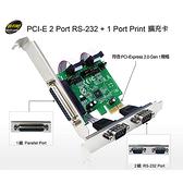 伽利略 Digifusion PCI-E 2 PORT RS232 + 1 PORT Print 擴充卡(PETRP02A)