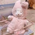 小女孩毛絨玩具生日禮物女生閨蜜創意送朋友同學情 【七月特惠】