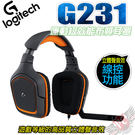 [ PC PARTY ] 羅技 Logitech G231 電競 耳機麥克風