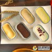 【吃浪食品】嘉年華英式乳酪蛋糕 (5個/盒)