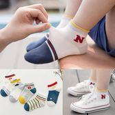 兒童襪子兒童襪子純棉男童女童春秋薄款夏季網眼寶寶襪中大童學生運動棉襪  至簡元素