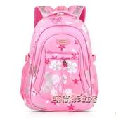 兒童書包小學生女孩1-3-4-6年級女童2020新款韓版可愛輕便雙肩包「時尚彩紅屋」