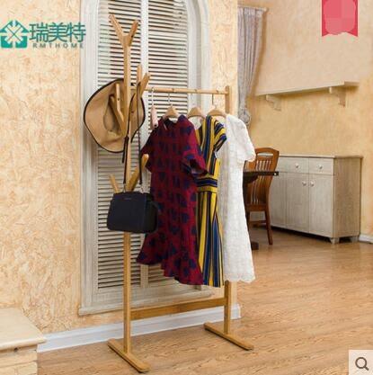 臥室客廳楠竹衣帽架落地掛衣架創意落地衣架雙杆樹杈衣服架