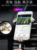 車載手機支架重力創意多功能車內通用汽車導航出風口卡扣式支撐座