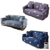 【附發票】【雙人】四季舒適彈力透氣沙發套-送抱枕套 防貓抓沙發套 彈性沙發套 沙發墊