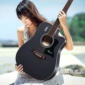 盧森吉他民謠吉他40寸41寸木吉他初學者入門吉它學生男女樂器wy