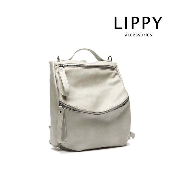LIPPY Avril艾薇兒-淺灰 Backpack 後背包