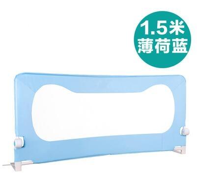 防小孩子掉床護欄床扶欄擋板1.8米小兒童防摔圍欄1.2可折疊 i萬客居