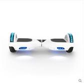 平衡車領騰智慧電動成年雙輪自平衡車兒童8-12成人小孩兩輪學生體感代步 聖誕節LX