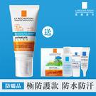 理膚寶水  安得利溫和極效防曬乳 50ml 極高防水防汗組