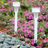 燕妹子發光魔法燈戶外太陽能草坪燈地插路燈庭院陽台欄桿花園裝飾xw