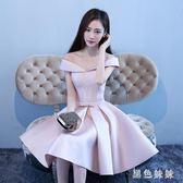 生日宴會洋裝短款粉色一字肩大碼新款小禮服洋裝小禮服裙緞面女 qf9377【黑色妹妹】