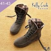 大尺碼女鞋-凱莉密碼-休閒馬丁繫帶圓頭短靴平底1cm(41-43)【AP438-5】灰色