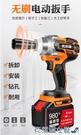 電動扳手 優儀高無刷電動扳手大扭力充鋰電沖擊扳手汽修架子工強力套筒風 快速出貨